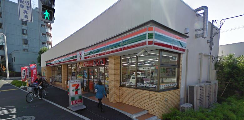 コンビ二:セブンイレブン 目黒環七柿の木坂店 436m