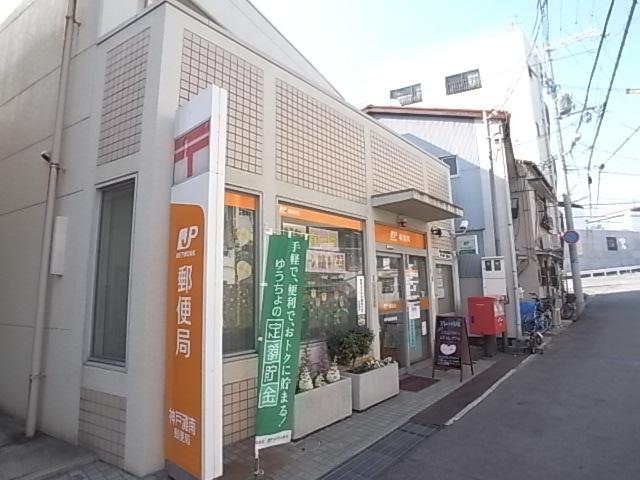 郵便局:灘南郵便局 384m