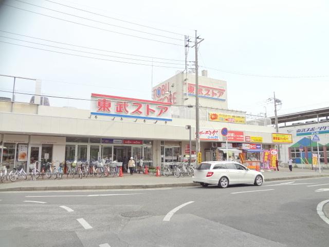 スーパー:東武ストア 新柏店 688m
