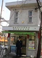 警察署・交番:中野警察署 東中野駅前交番 446m