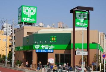 スーパー:サミットストア 中野南台店 243m