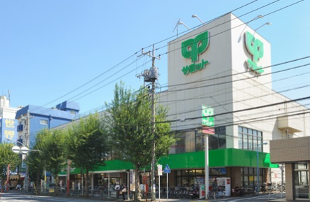 スーパー:サミットストア 和泉店 135m
