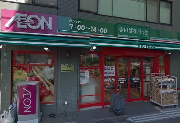 スーパー:まいばすけっと 高円寺駅北店 633m