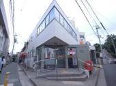 郵便局:神戸天ノ下郵便局 100m