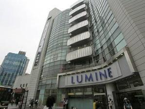 ショッピング施設:LUMINE(ルミネ)荻窪 327m