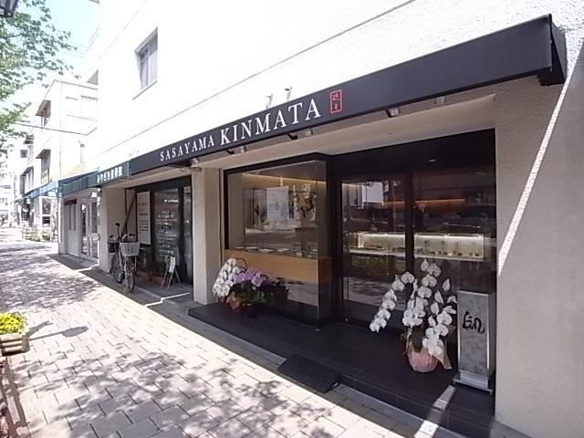 周辺の街並み:SASAYAMA KINMATA 90m