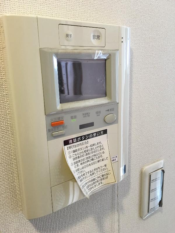 TVモニターフォン完備の安心オートロックマンションです
