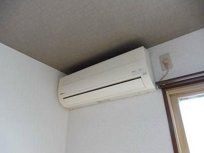 エアコン完備