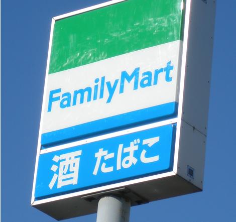 コンビ二:ファミリーマート 新潟上所中店 308m