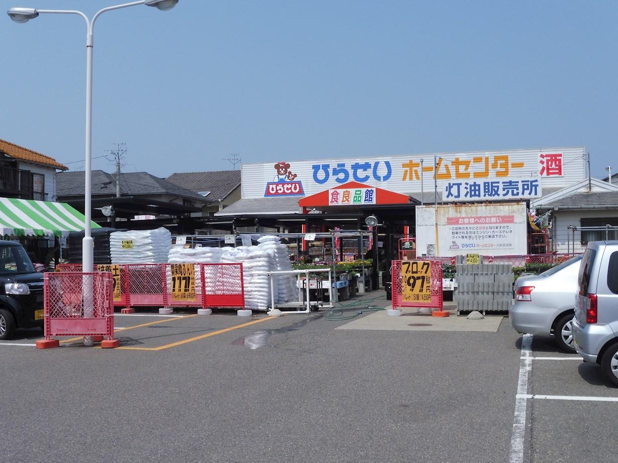 ホームセンター:ひらせいホームセンター 小針店 505m