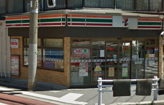 コンビ二:セブンイレブン 目黒八雲5丁目店 209m