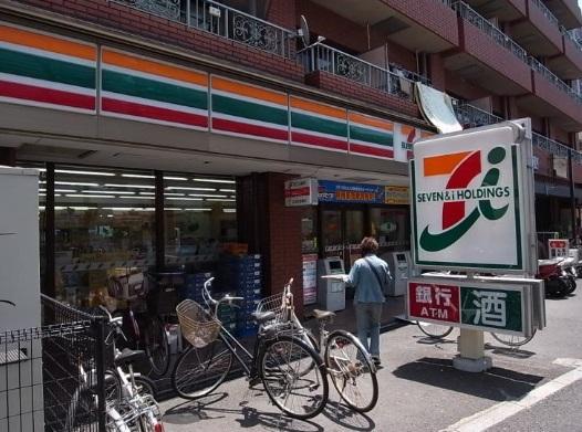 コンビ二:セブンイレブン 中野鍋横店 269m