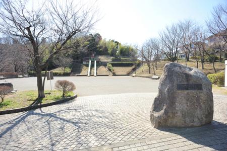 公園:不動公園 400m