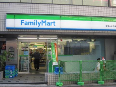 コンビ二:ファミリーマート南青山七丁目店 122m
