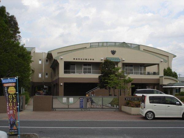 小学校:川柳小学校 700m