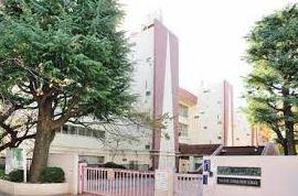 中学校:目黒区立第一中学校 320m