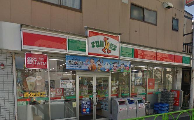 コンビ二:サンクス 駒場東大前店 250m