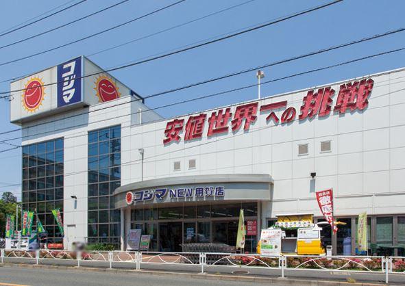 ショッピング施設:コジマNEW用賀店 500m