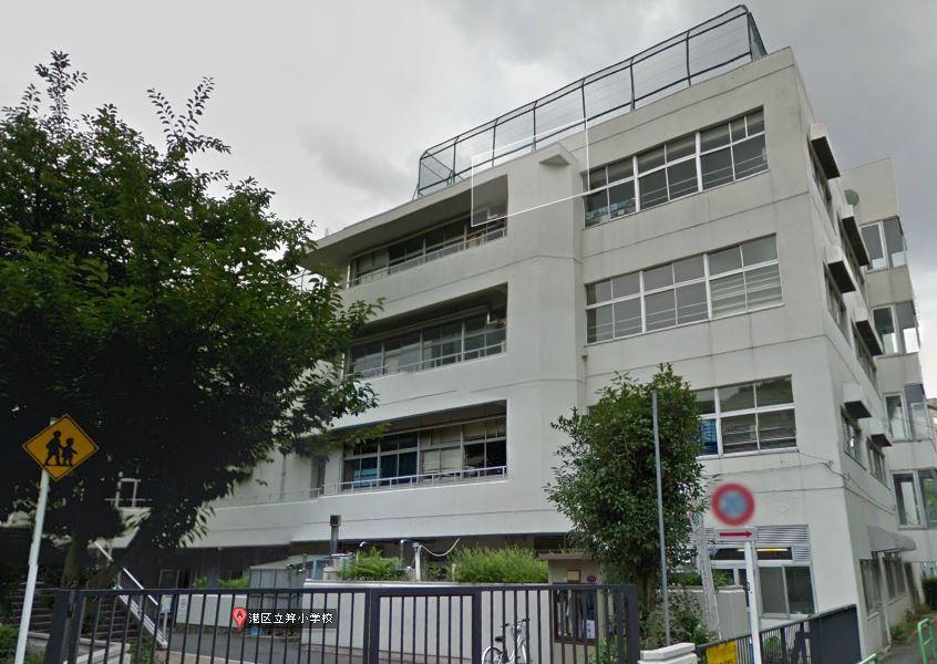 小学校:港区立笄小学校 350m