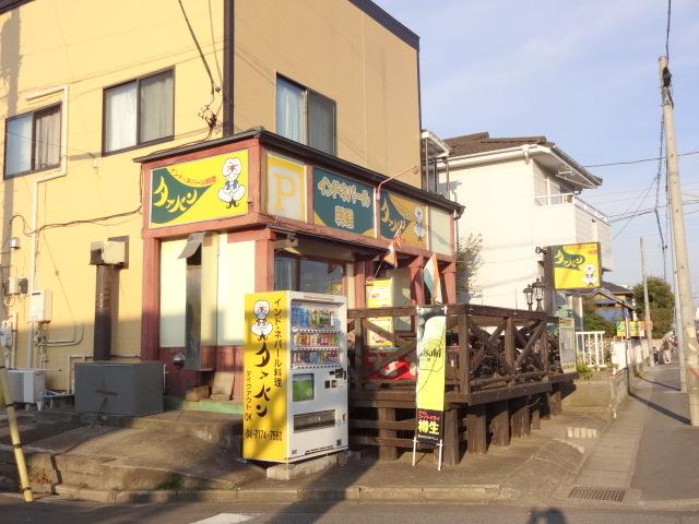 レストラン:タァバン南増尾本店 802m