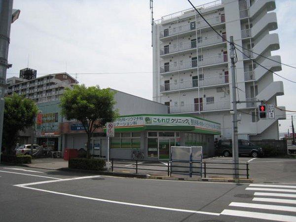 総合病院:こもれびクリニック 359m