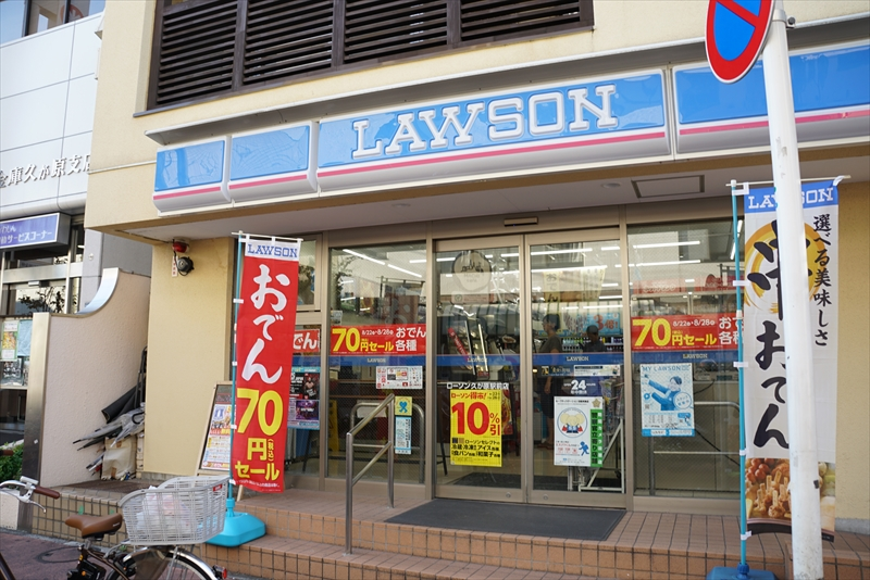 コンビ二:ローソン 大田西嶺町店 357m