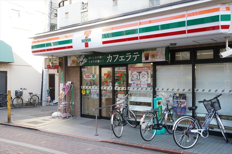 コンビ二:セブンイレブン 大田区久が原駅前店 327m