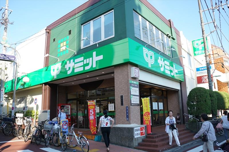スーパー:サミットストア 久が原店食品館 381m