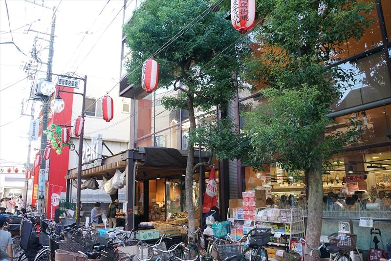 スーパー:オオゼキ 御嶽山店 508m