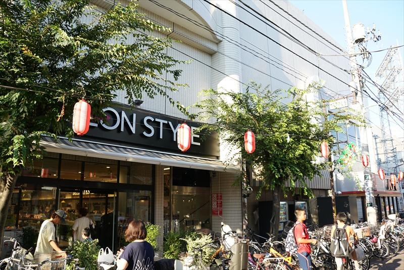 スーパー:AEONSTYLE(イオンスタイル) 御嶽山駅前店 531m