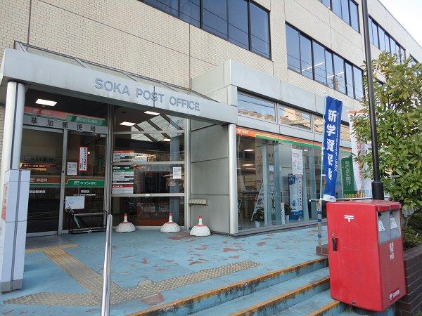 郵便局:栄郵便局 200m