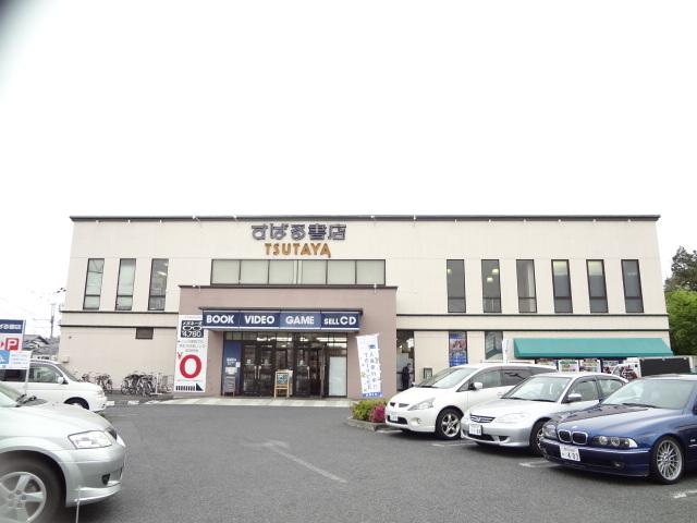 ショッピング施設:TSUTAYA 柏青葉台店 777m