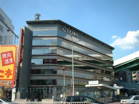 銀行:三菱東京UFJ銀行鶴舞支店 797m 近隣