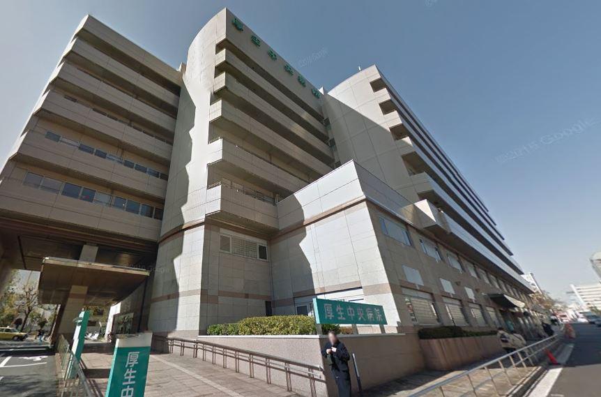 総合病院:厚生中央病院 750m