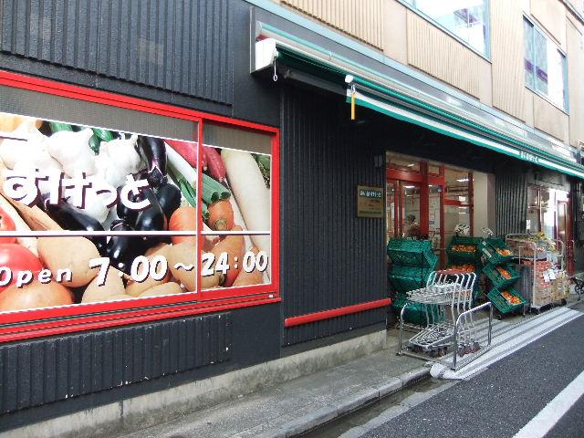 スーパー:まいばすけっと 本郷2丁目店 201m