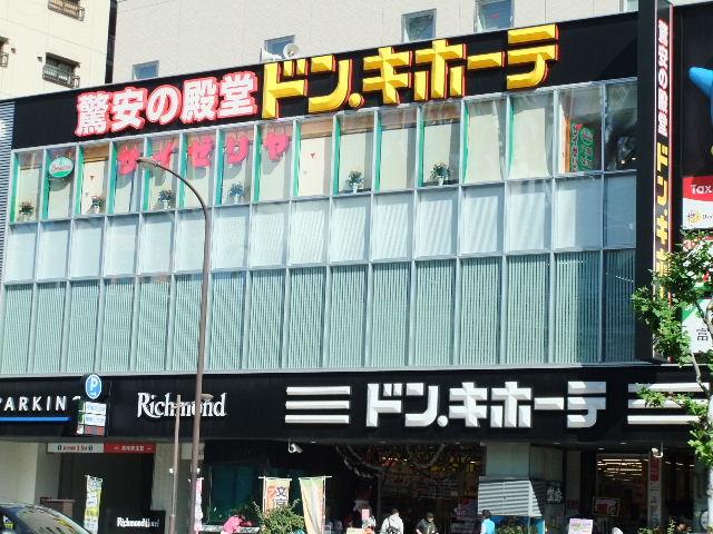 ショッピング施設:ドン・キホーテ後楽園店 176m