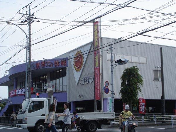 ショッピング施設:コジマ電気 50m