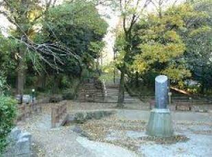 公園:中根公園 550m