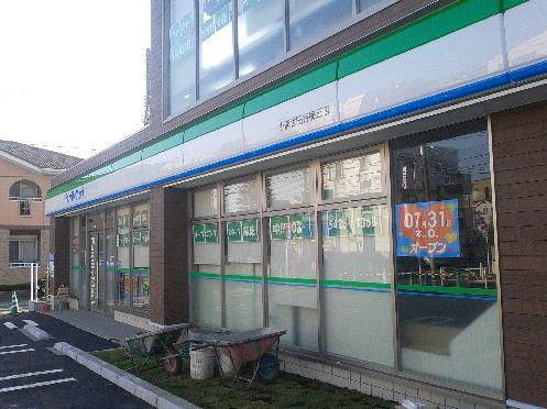 コンビ二:ファミリーマート 小浦世田谷梅丘店 457m