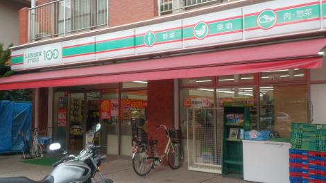 スーパー:ローソンストア100 新高島平店 717m