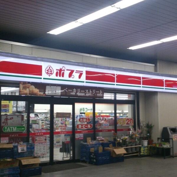 コンビ二:ポプラ 新高島平駅前店 817m