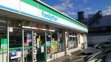 コンビ二:ファミリーマート 三園二丁目店 854m