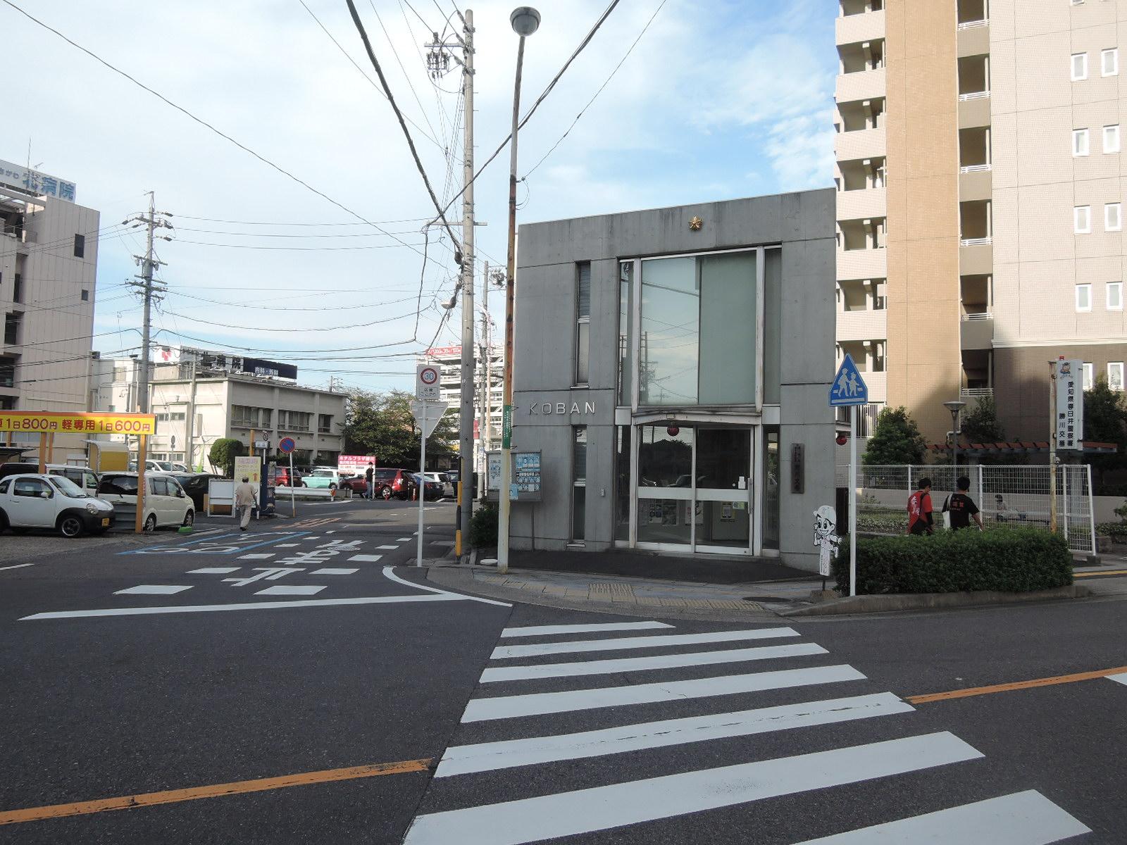 警察署・交番:春日井警察署 勝川交番 300m 近隣