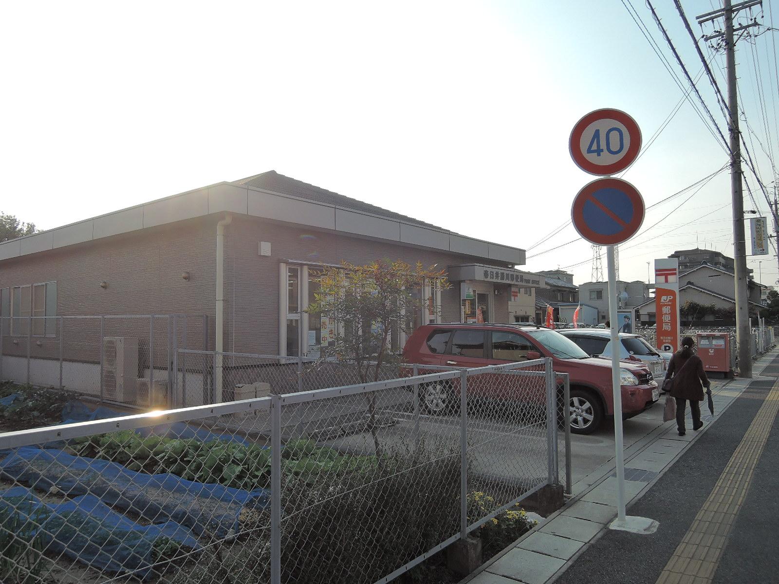 郵便局:春日井勝川郵便局 465m 近隣