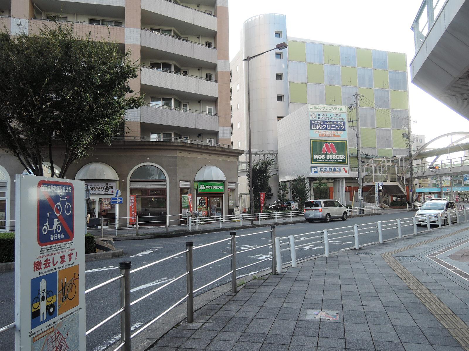 レストラン:モスバーガー勝川店 310m 近隣