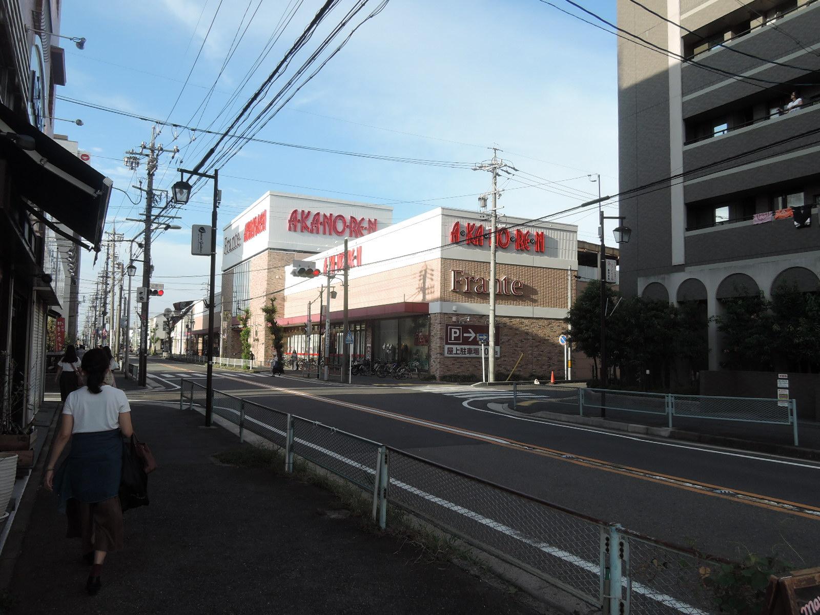 スーパー:ヤマナカ 勝川フランテ店 667m 近隣