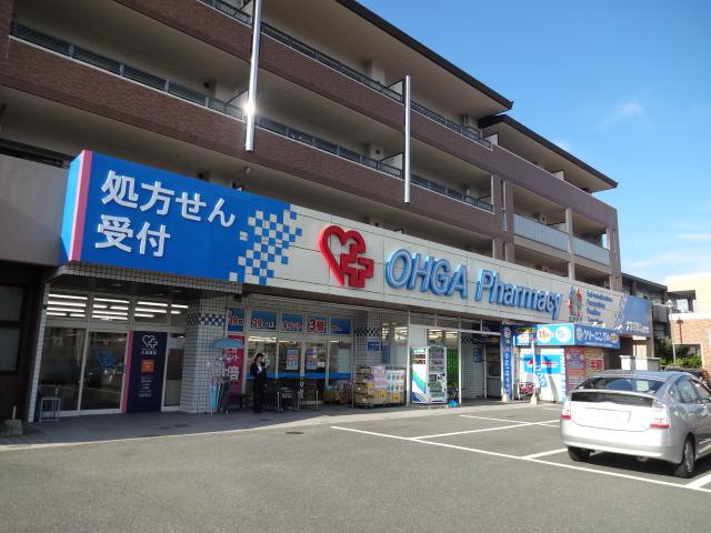 ドラッグストア:大賀薬局 和白店 464m