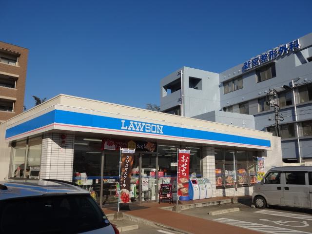 コンビ二:ローソン新宮美咲3丁目店 221m
