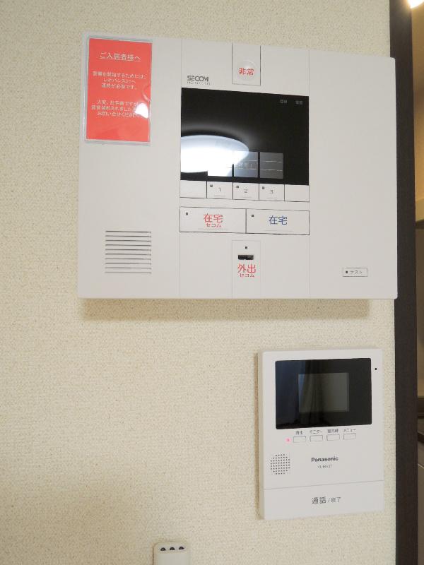 SECOMホームセキュリティ・TVモニター付きインターホン完備!