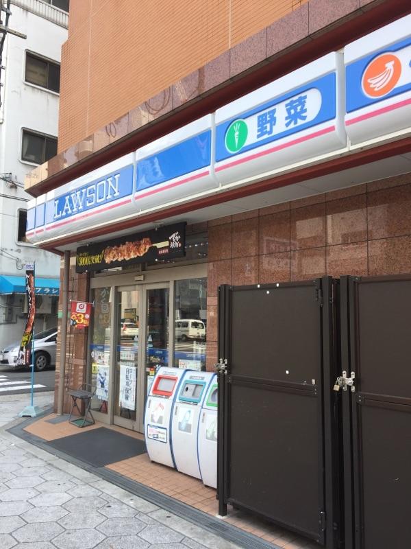 コンビ二:ローソン 空堀町店 287m